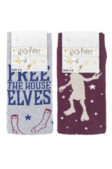 Ladies SockShop 2 Pair Harry Potter Dobby is a Free Elf Cotton Socks Packaging Image