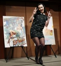 Katy Perry rocks her sheer tights