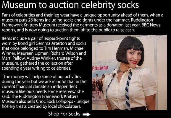 museum_to_auction_celebrity_socks_at_sockshop.jpg